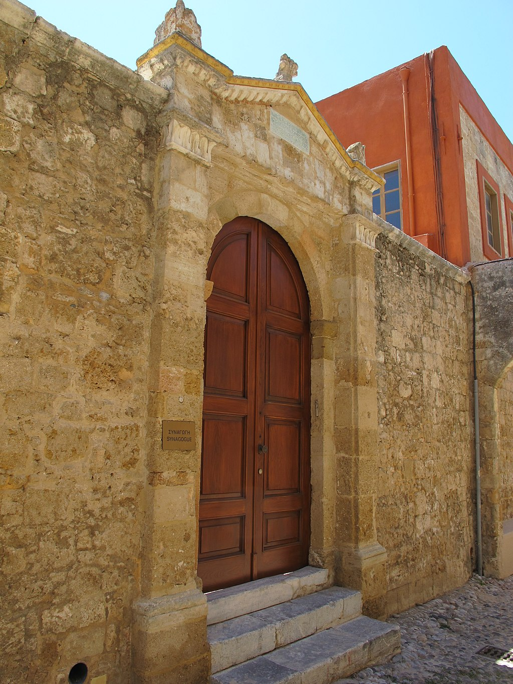 Nestled in the eastern part of the City of Rhodes, La Juderia