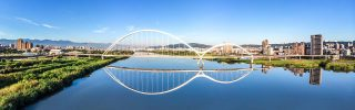 Crescent Bridge - landmark of New Taipei